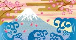 Wall Art Prints - Japanese Art
