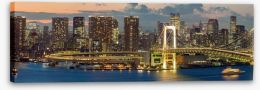 City Stretched Canvas 90652180