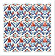 Islamic Art Print 355280188