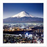 Mount Fuji cityscape Art Print 72049437