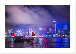 Beautiful Hong Kong harbour