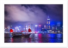 Beautiful Hong Kong harbour